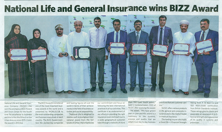 News - Press Releases | National Life & General Insurance