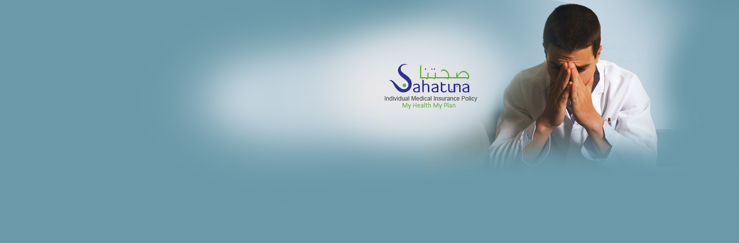 Sahatuna – Individual Medical Insurance Plan
